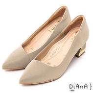 【DIANA】特殊絲光牛皮素面6 CM尖頭粗跟跟鞋 -漫步雲端超厚切焦糖美人(米灰)