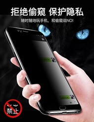 Oppo A5S AX5S Privacy Tempered Glass  24832