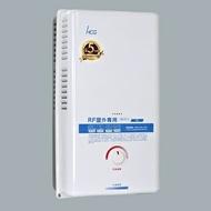 屋外型熱水器GH1011