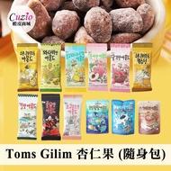 韓國 Toms Gilim  杏仁果 蜂蜜奶油 芥末 隨身包