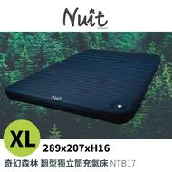 【NUIT 努特】奇幻森林迴型獨立筒充氣床 XL 迴型拉帶充氣床墊 享受 歡樂時光成為露營達人(NTB17)