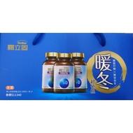 ☆日本生產 公司貨☆關立固 FlexNow +D 加強型 200粒x3瓶$8400 禮盒精裝版(單瓶2820) 數量不多