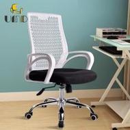UMD Ergonomic Office Chair Mesh Chair S2 (White Frame Black Seat)
