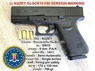 """แบลงค์กัน KUZEY GLOCK19 FBI VERSION MARKING สำหรับถ่ายทำภาพยนต์"""""""""""""""