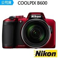 【Nikon 尼康】COOLPIX B600(公司貨)
