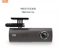 Recorder / 70 Mai Xiaomi Smart Driving Recorder HD Night Vision 1080P Wireless WiF