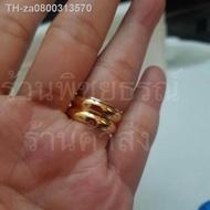 ราคาถูก แหวนเกลี้ยง 1-4สลึง แหวนเศษทองเยาวราช แหวนหุ้มทองคำแท้ งานไมครอน กว้าง3มิล