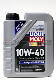 LIQUI MOLY 10W40 MOS2 ANTI FRICTION 力魔 合成機油 #2042 1091 8904