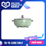 Bear 5L DHG-B50C1 Electric Pot/ Hot Pot/ Electric Cooker// Fast-Cooking, Easy To Control The Heat, Retro Large Capacityราคาถูก ถูก
