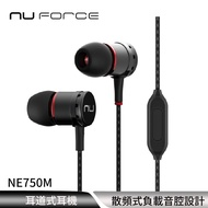 Optoma NuForce NE-750M 耳道式耳機【贈KKBOX 90天音樂兌換券】