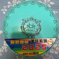 美好MEIHAO mh-2025
