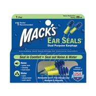 美國 Mack's 游泳耳塞 有防丟繩 送收納盒 美國國家游泳隊專用 20834