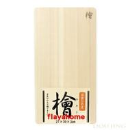 《富樂雅居》日本製 貝印KAI 天然檜木合成厚砧板 木砧板 ( 39*21*3 cm )