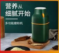 咖啡研磨機粉碎機家用小型干磨機打粉碎藥材研磨器磨粉機歐美110V