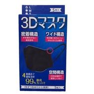 !!現貨 『 4』層3D立體口罩 PM2.5 花粉 拋棄式口罩 台灣製造 一次性3D立體口罩 現貨 !!