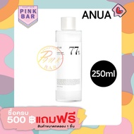ของแท้100% โทนเนอร์พี่จุน Anua Heartleaf 77% Soothing Toner 250ml
