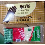 康乃馨雙色手套 洗衣、洗碗手套 7號 7½號 8號 8½號