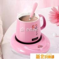 恆溫杯墊暖暖杯子55度熱牛奶神器加熱器電熱保溫水杯墊家用