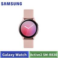 Samsung Galaxy Watch Active2 SM-R830 鋁製 40mm (玫瑰金)-【贈原廠無線閃充充電板】