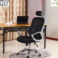 Adjustable chair/Ergonomic chair/Premium Computer Chair/Office chair 44