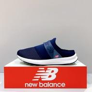 New Balance 女生 藍色 懶人鞋 WLNRMLN1