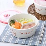 日式卡通陶瓷分格便當盒圓形碗帶蓋微波爐分隔飯盒保鮮碗帶飯餐盒