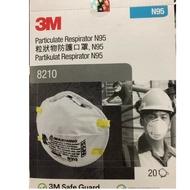 3M 口罩 N95 8210 防護口罩 韓國製 有效期2025/03 一盒20片