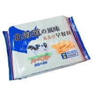 《餅乾》北海道風味特濃牛奶早餐餅/牛奶餅