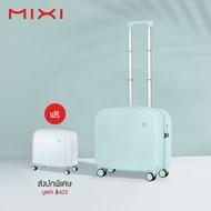 Mixi กระเป๋าเดินทางสำหรับผู้ชายผู้หญิงขนาด 16-18 นิ้วกระเป๋าเดินทางแบบพกพา TSA 360 กันเปียกกระเป๋าเดินทางล้อลากรุ่น m9236