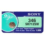水銀電池SR712SW SONY 346鈕扣電池 手錶電池【DN273】 123便利屋