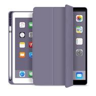 ซองหนัง Apple ขนาด 10.5 นิ้ว ipad gen7 เคส iPad 10.2 แบบพับได้ สามารถรองรับปากกา ipad 9.7 เคส iPad 2019 Air 3 ถาดปากกา