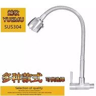 304不銹鋼入牆壁式水龍頭廚房洗菜碗盆水槽萬向管龍頭單冷水龍頭