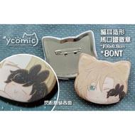 BANANAFISH貓耳造型馬口鐵徽章