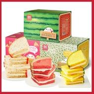 A1 Watermelon Toast Small Bread Soft Case Breakfast Net Red Explosion Paste Sandwich