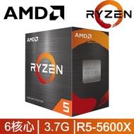 AMD Ryzen 5-5600X 3.7GHz 6核心 中央處理器
