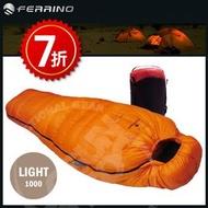 【義大利 FERRINO】最強限量 W.T.S. LIGHT 1000 頂級超輕鵝絨羽絨睡袋(絨重500g_無車縫).登山露營旅遊.非Mammut snow peak/D486191 橘