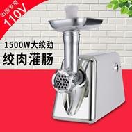 食物調理機 絞肉機 現貨快出110V電動絞肉機 絞肉機不銹鋼 碎肉機灌腸機辣椒 YYP