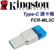 Kingston 金士頓 MobileLite Duo 3C Type-C 讀卡機 FCR-ML3C