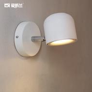 LED壁燈北歐簡約鏡前燈走廊過道打光洗牆客廳臥室床頭閱讀愛斯蘭