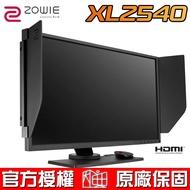 ZOWIE by BenQ XL2540 25型 專業電競顯示器 電競螢幕 240Hz刷新率 不閃屏技術 可壁掛