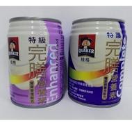 桂格特級特護完膳醣管理糖尿配方24入 三箱含運