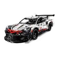 【有緣人商店】LEGO 42096 科技系列【保時捷 911 RSR】Porsche 911 RSR 樂高 42096