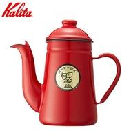 Imported Kalita Enamel Kettle Icon Pot Flamingos Mouth Pot Enamel
