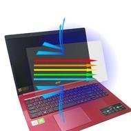 【Ezstick】ACER A515-54G 防藍光螢幕貼(可選鏡面或霧面)