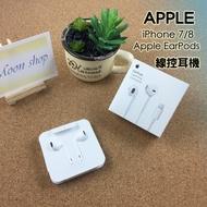 蘋果Apple iPhone EarPods Lightning 7/8 plus XS MAX i11 線控麥克風耳機