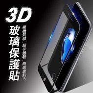 OPPO Reno 4 Pro 3D滿版 9H防爆鋼化玻璃保護貼 黑色