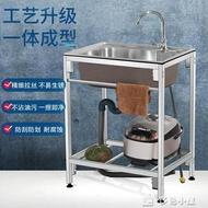 水槽不銹鋼洗菜盆單槽廚房簡易水槽帶支架洗碗槽洗碗盆家用拐角水池