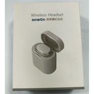 Sinbon 信邦 單耳藍芽耳機 耳塞式 FAE-13-K9一像牙白