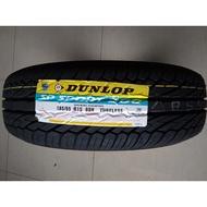 Dunlop SP Sport SP300 ukuran 185/65 R15 Ban mobil Orinya Grand Livina Honda Freed