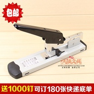 Package mail thickened 120 heavy duty stapler stapler heavy duty stapler 120 seats